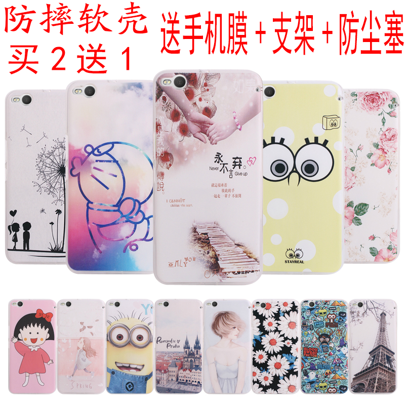 Htc one htcx9 x9 phone shell mobile phone sets shell drop resistance protective sleeve shell x9 shell sets of silicone men and women