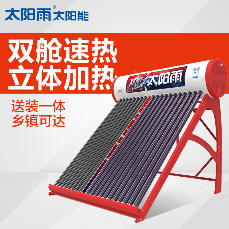 Hua county village amoy specifically for sun rain solar water heater double cabin 18 tube not shipped elsewhere