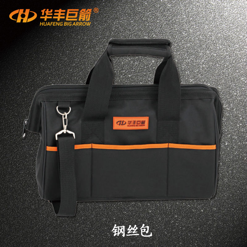 Huafeng giant arrow basket bag wire package tool kit multifunction electrical appliance repair large oxford cloth tool bag