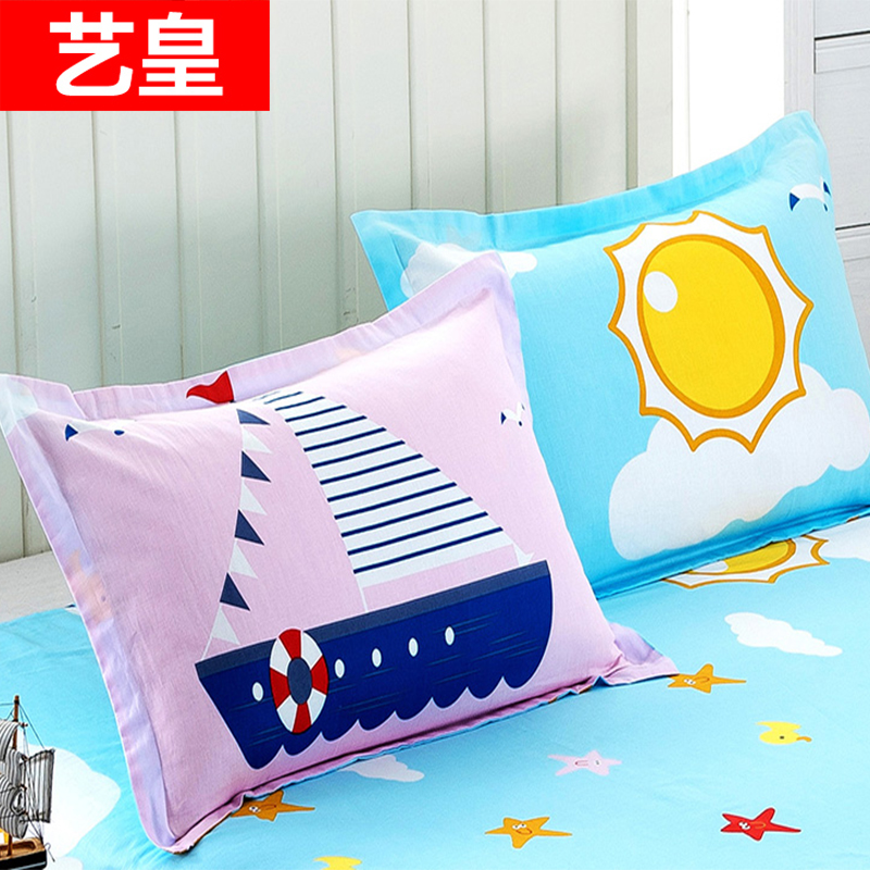 Huang yi cotton pillowcase pillowcases one pair of dress 48 74cm single student cartoon cotton pillowcase double pillow cover