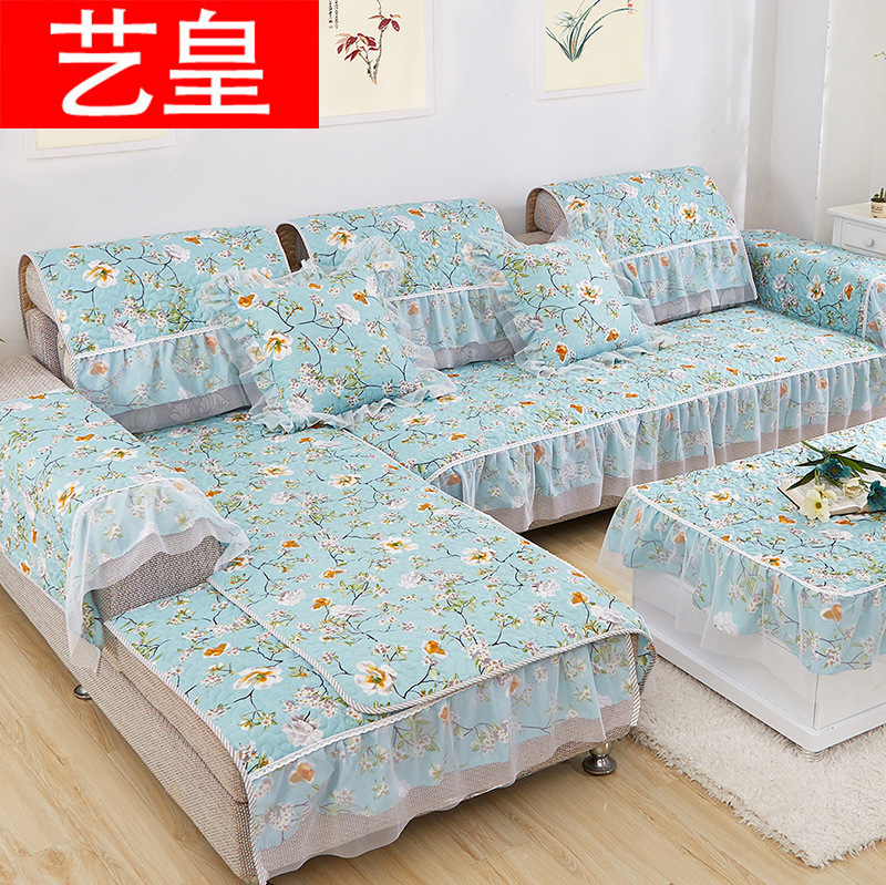 Get Quotations · Huang yi lace seasons slip sofa cushion fabric sofa modern minimalist sofa towel sofa sets continental