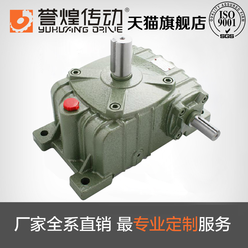 Huang yu transmission wp series of horizontal reducer WPO80/WPX80 steel worm gear reducer