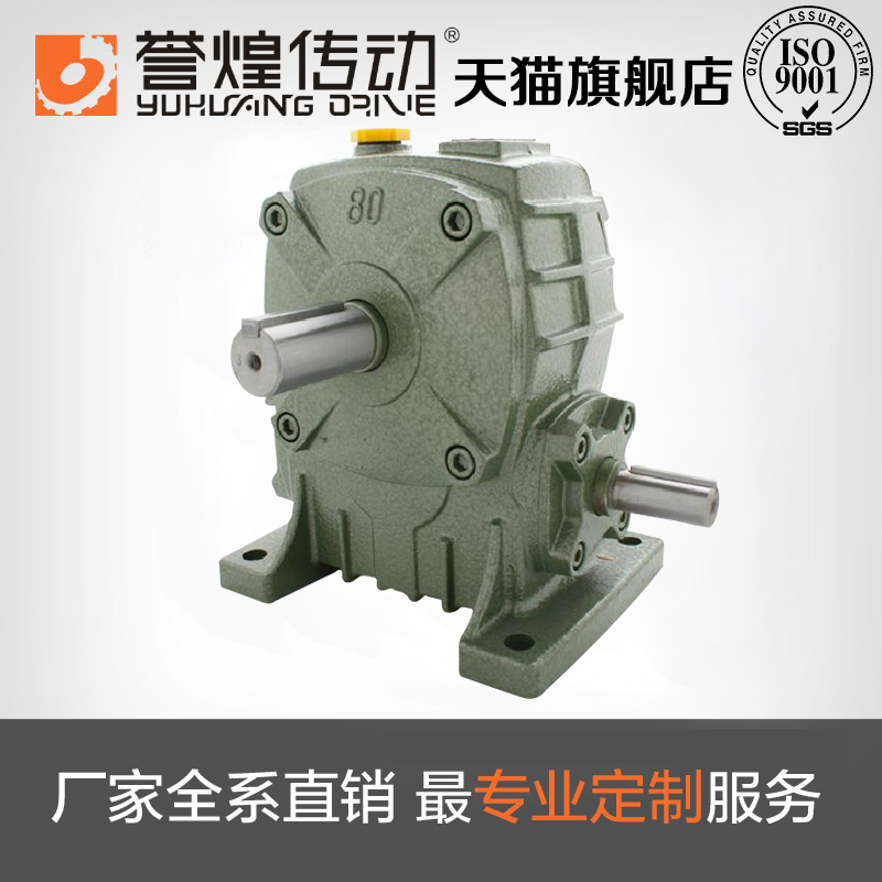 Huang yu wp reducer horizontal transmission wpa/wps40 steel worm gear reducer