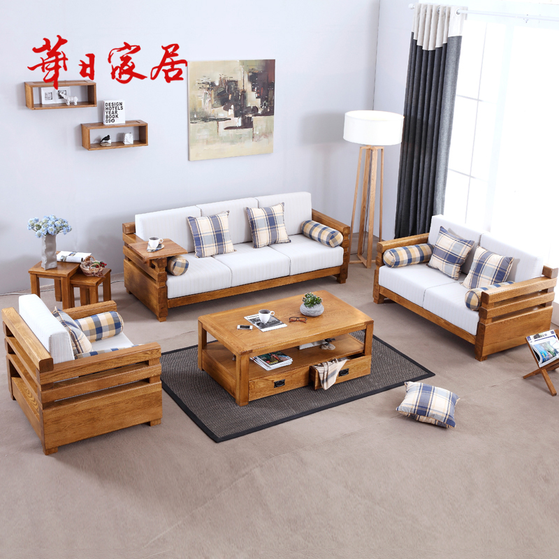 Huari home jane who nordic wood sofa three digit combination washable fabric sofa living room furniture j13