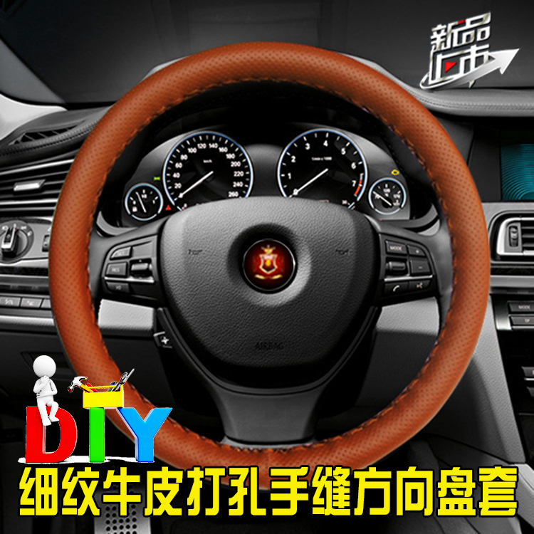 Huataishengdafei treasure league terracan huatai sheng road e70 b11 sew leather steering wheel cover to cover
