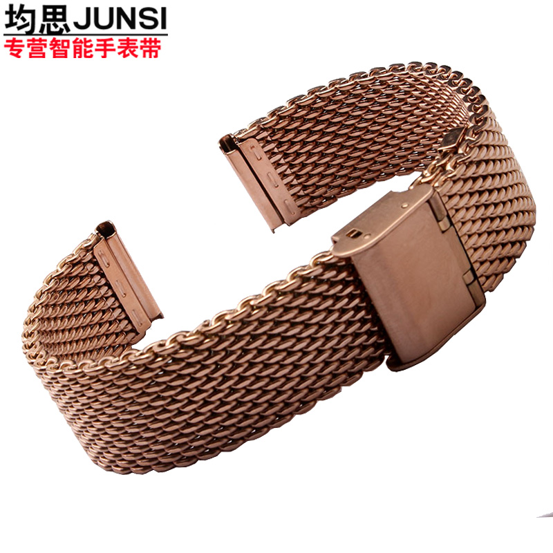 Huawei huawei are thinking of genuine replacement watch smart watch band   series rose gold 18mm