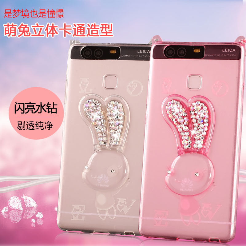 Huawei ip03 p9 phone shell protective sleeve high with standard edition EVA-AL00 rhinestone lanyard cartoon silicone shell