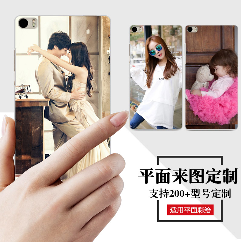 Huawei P8MAX 6.8 inch female models diy custom photo personalized custom phone shell frosted drop resistance protective sleeve tide