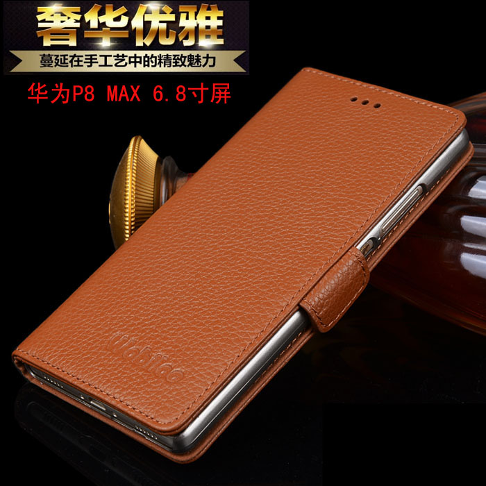 Huawei P8max shell mobile phone sets leather protective sleeve 6.8 inch postoperculum p8 max phone shell holster free shipping