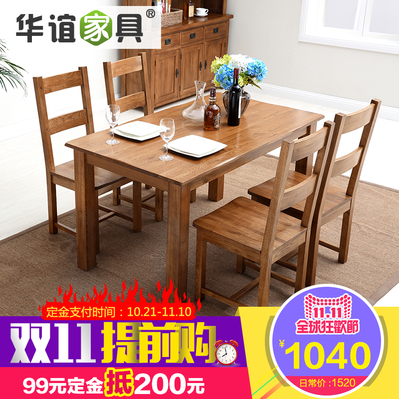 Huayi furniture modern ikea dining table and four chairs combination rectangular dining tables and chairs all solid wood dining tables and chairs oak chair