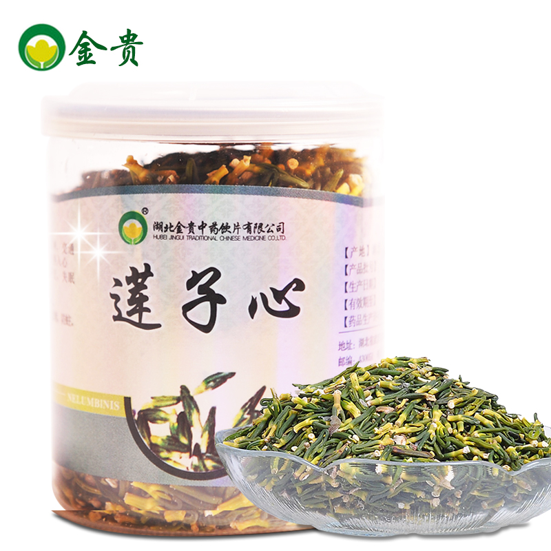 Hubei jingui lotus heart 80g lotus heart lotus tea lotus core tea selection of dry herbal tea