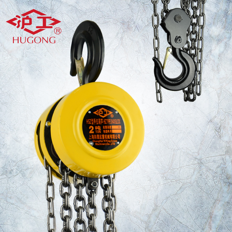 Hugong hsz chain hoist manual hoist 10t20 tons manual chain hoists down chain shanghai and shanghai genuine direct