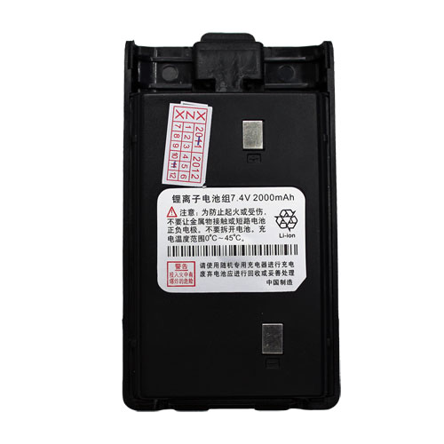Hui can be reached talkie HND-A8 battery radio battery