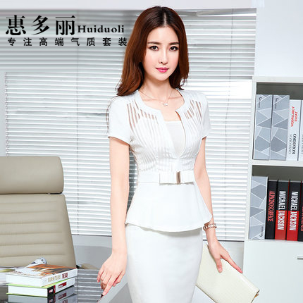 f2a5bf033c20 Get Quotations · Hui chardonnay white collar ladies wear skirt suits ol ladies  wear overalls suit summer short sleeve