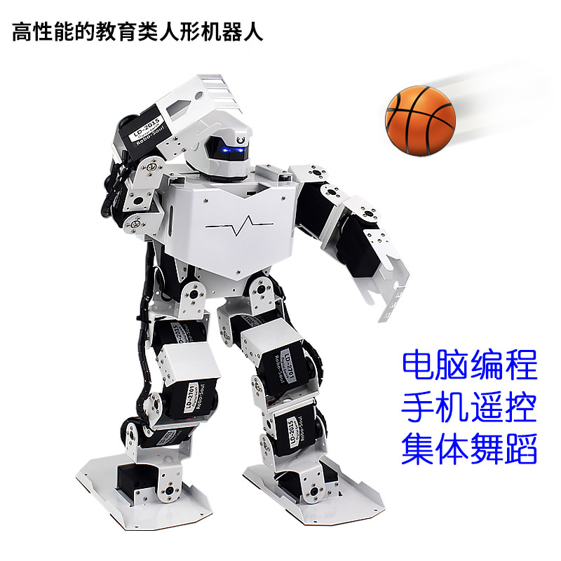 China Humanoid Robot, China Humanoid Robot Shopping Guide at