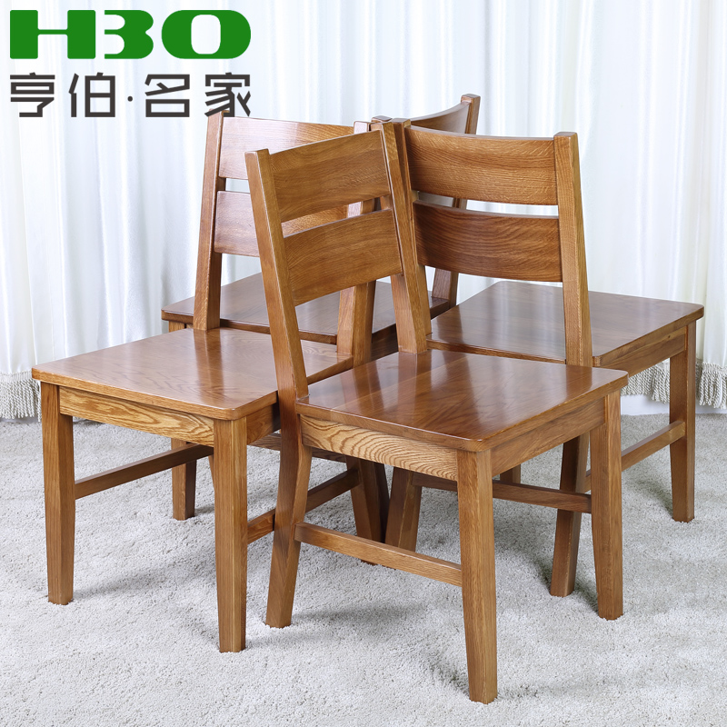 Humber all white oak furniture hot recommend pure solid wood dining chair dining chair dining chair all wood chair specials