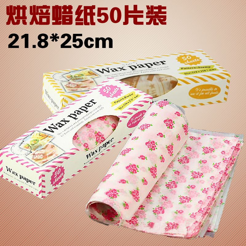 Humburger snacks nougat candy wrappers packaging greaseproof paper food paper bag nougat baking pei transparent greaseproof paper foil