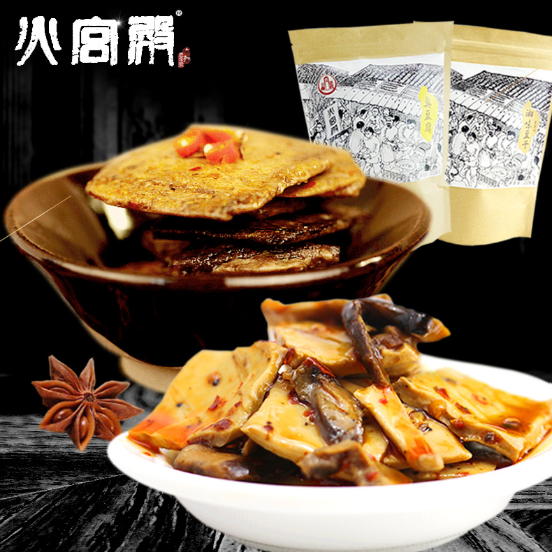 Hunan specialty huogongdian stinky tofu dougan combination 456g tofu office casual snacks shipping