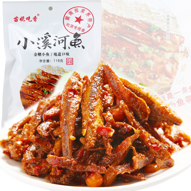 Hunan zhangjiajie golden whip specialty spicy dried fish larvae plush dried fish larvae spicy snack 118g