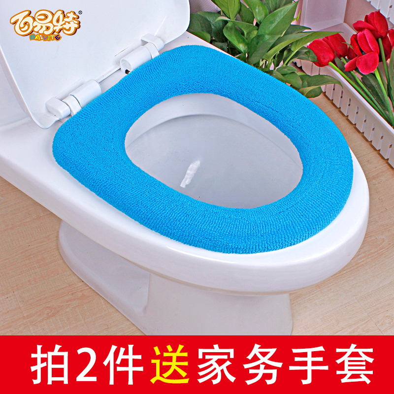 Hundred easy special toilet seat cushion pad potty toilet toilet seat cover o type toilet seat toilet toilet mat washing horses universal thicker barrel sleeve
