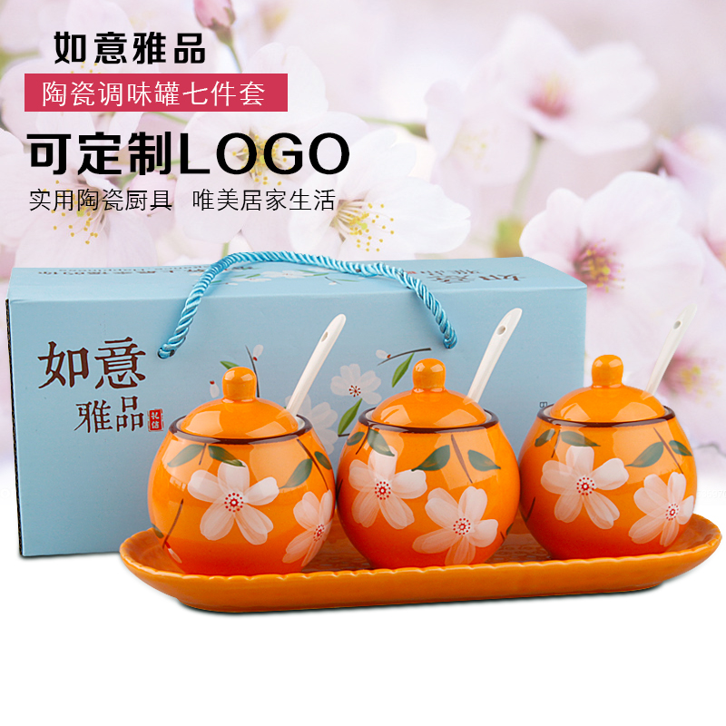 Hundred good seasoning box ceramic spice jar set cruet gift qi jiantao suit japanese qi jiantao spoon salt jar