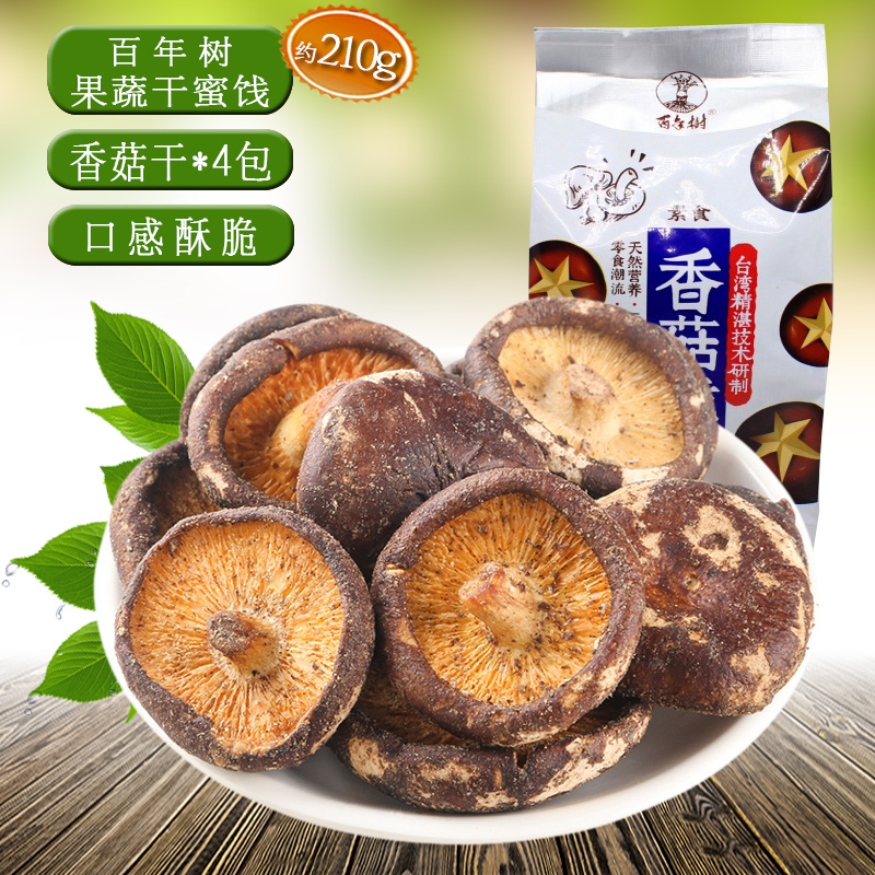 Hundred tree mushrooms chips 4 package of about 210g instant dry dehydrated vegetables dried fruit snacks ready to eat mushrooms
