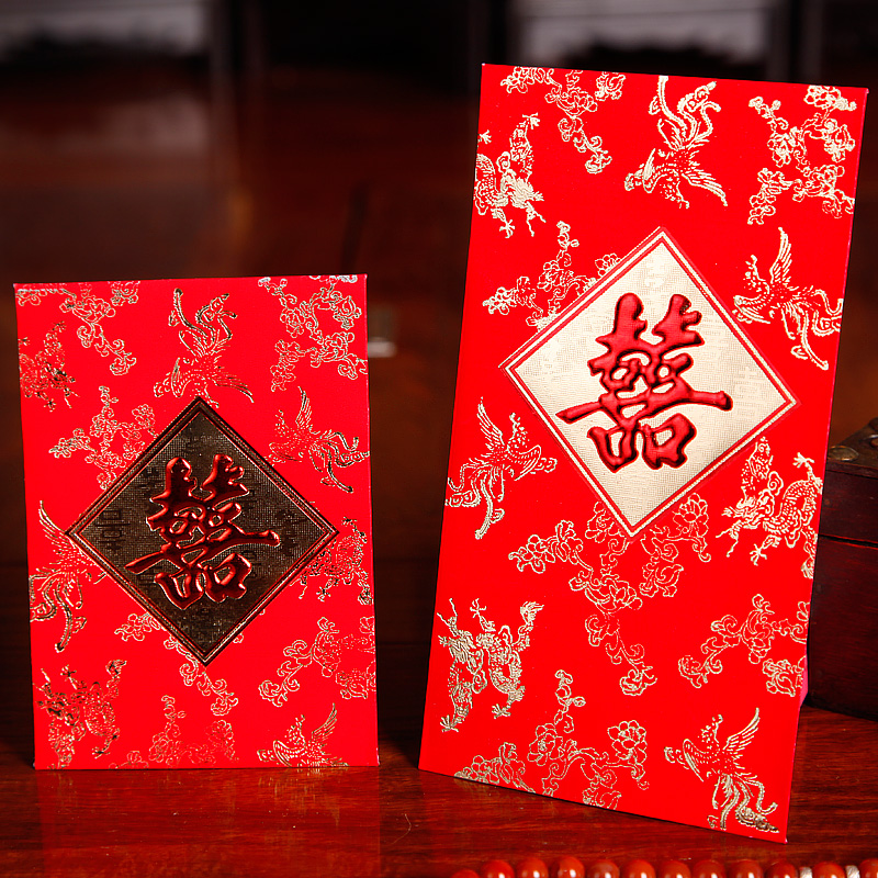 Hundred yuan married chinese red chinese style wedding supplies wedding red packets mini hard stamping envelopes
