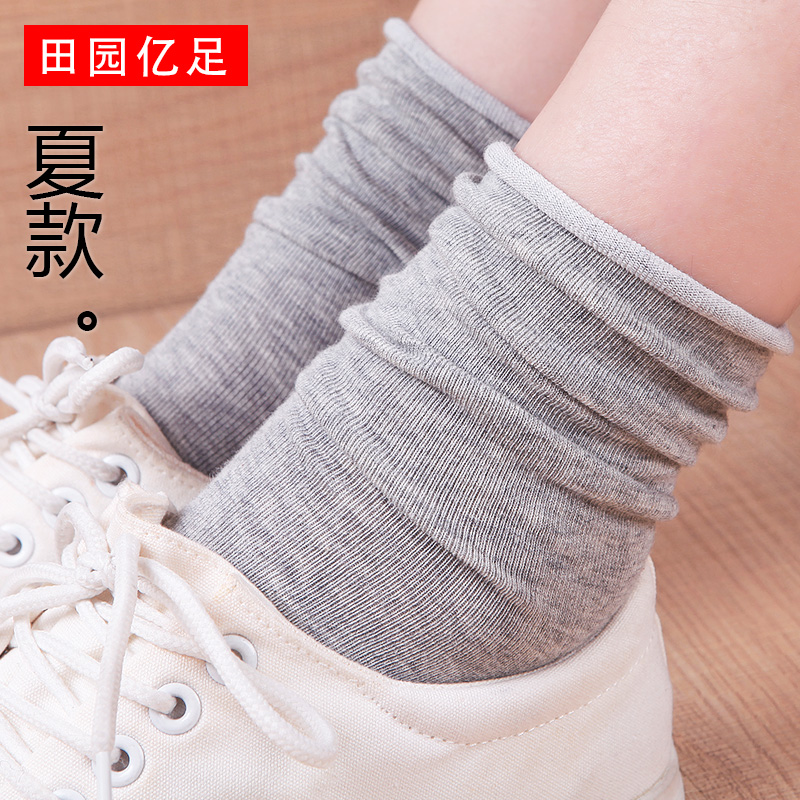 Hundreds of millions of contadino foot piles of socks socks female summer thin section korean pure white black cotton double barrel curling in ancient japanese Socks