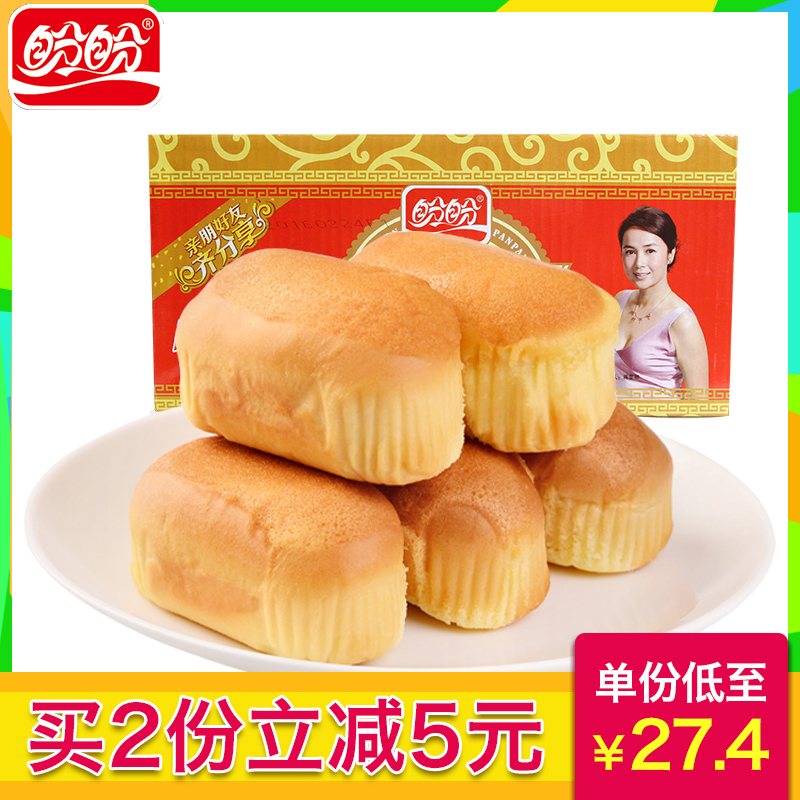 Hunters soft french bread fcl shipping 1020g small pocket bread breakfast pastry heart zero food shredded