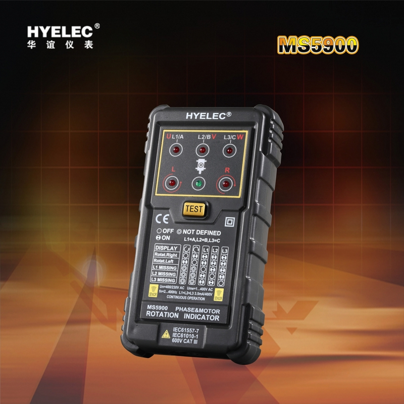Hyelec/huayi ms5900 motor with rotating tester phase sequence indicator electrical tester
