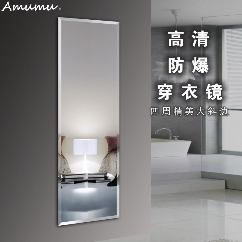 Hypotenuse Minimalist Wall Mirror Dressing