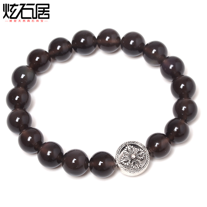 Hyun stone home gold obsidian obsidian bracelet bracelets natural crystal ice kinds of obsidian rainbow eye stone color silver jewelry genuine female