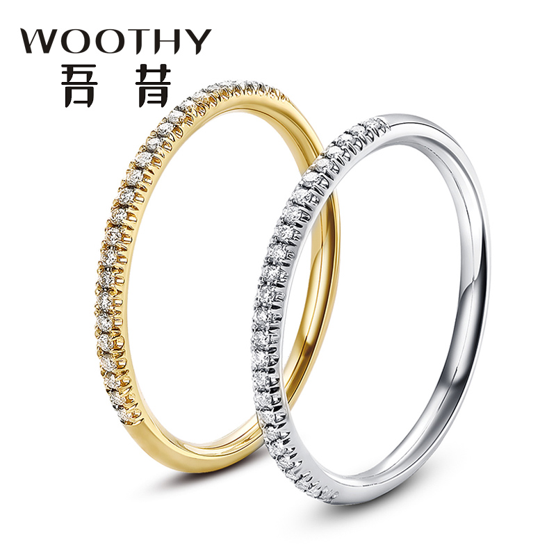 I riboside k gold diamond ring k white gold diamond ring female k gold diamond ring row fashion ring tail ring to send his girlfriend