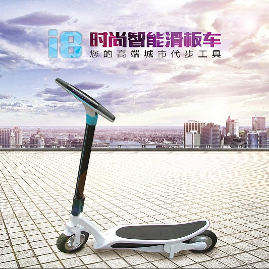 I8 intelligent electric scooters for adults two rounds of portable mini folding electric car driving on behalf of