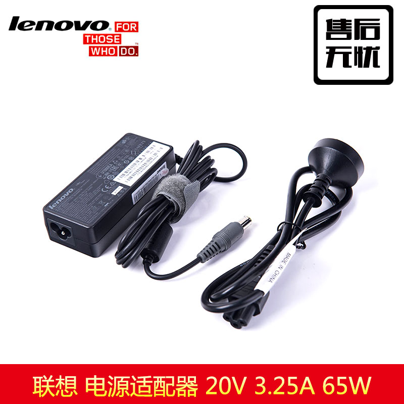 Ibm lenovo x60 x60s x61 x61s x61t laptop power adapter charger 20v3. 25a 65 w