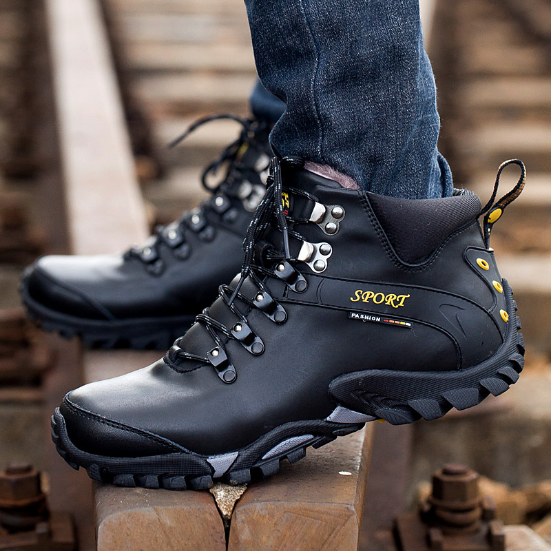 1028655c351 China Outdoor Hiking Boots, China Outdoor Hiking Boots Shopping ...