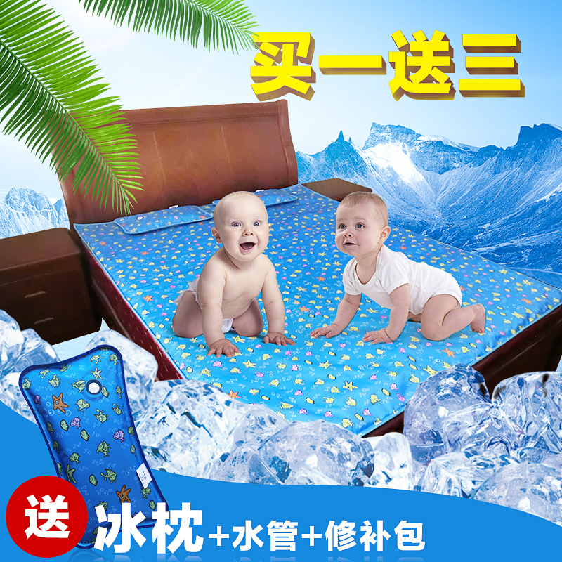 Ice bed water bed water bed water i pad adult summer ice pad ice mattress mattress single double single student dormitory mattress