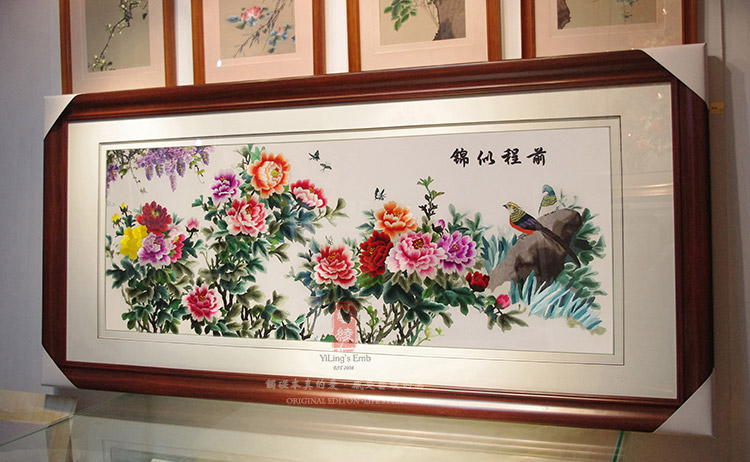 Icing on the cake bird rich chinese silk embroidery embroidery suzhou embroidery handmade silk embroidery art decorative wall paintings framed living room sand hair