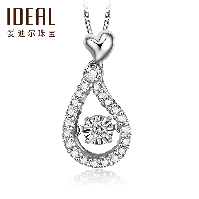 Ideal ideal i smart series of jewelry k gold diamond pendant diamond pendant necklace pendant female models G05321