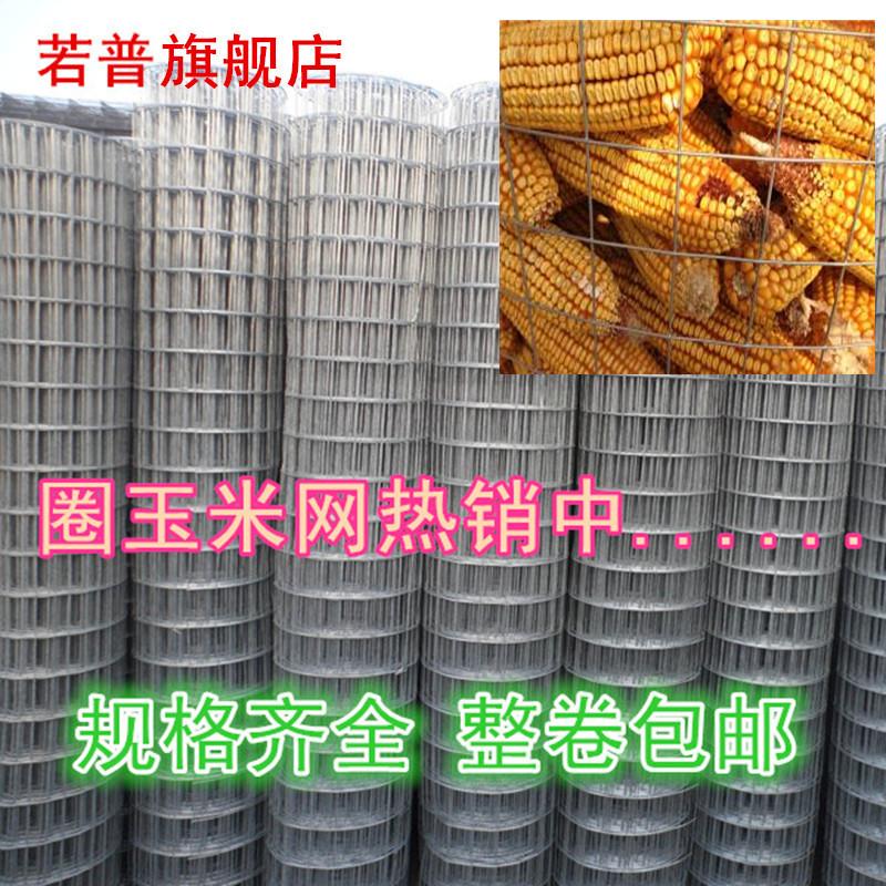 China Galvanized Wire Mesh, China Galvanized Wire Mesh Shopping ...