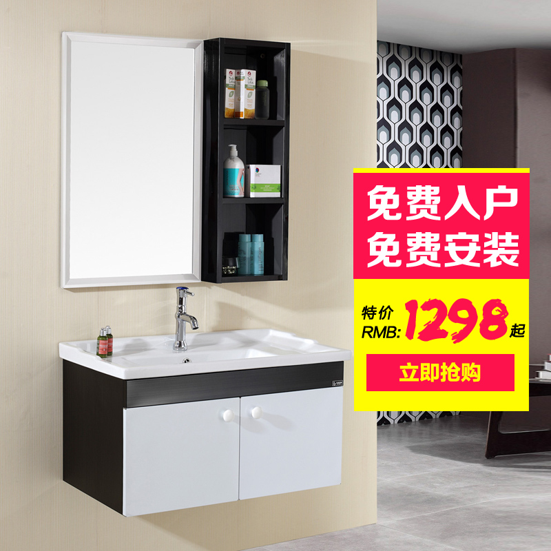Igo love home stainless steel bathroom cabinet bathroom cabinet vanity washbasin washbasin cabinet bathroom cabinet mirror cabinet portfolio 9102