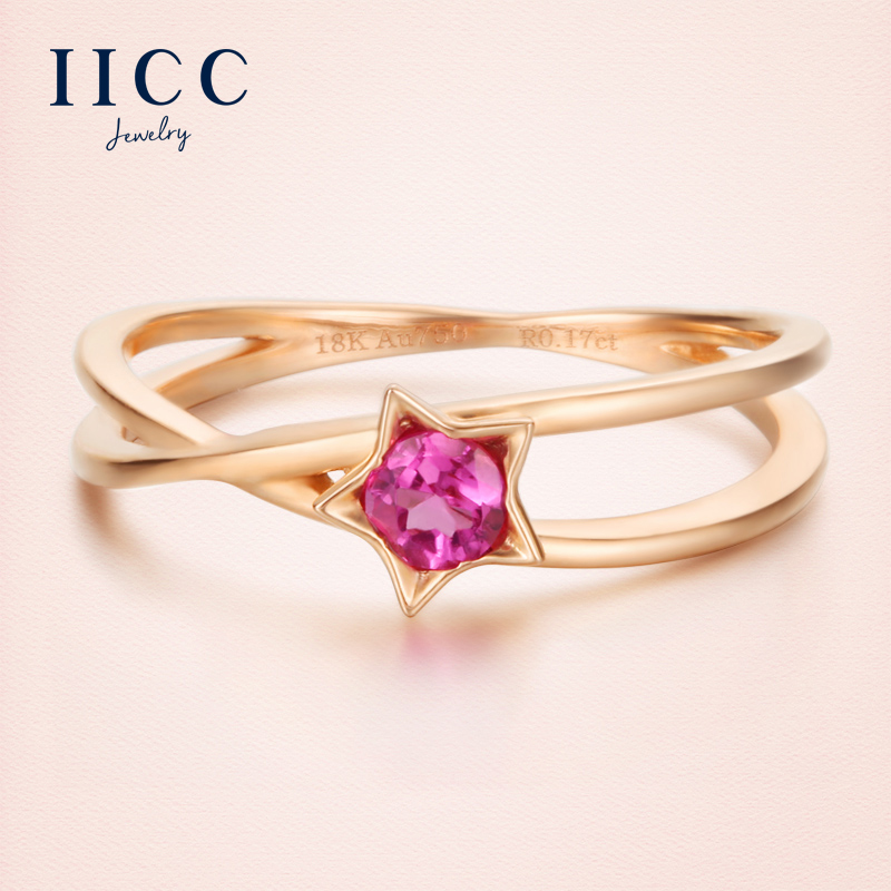IiCC18K gold rings female natural pink tourmaline gemstone pentagram jewelry six claw nvjie