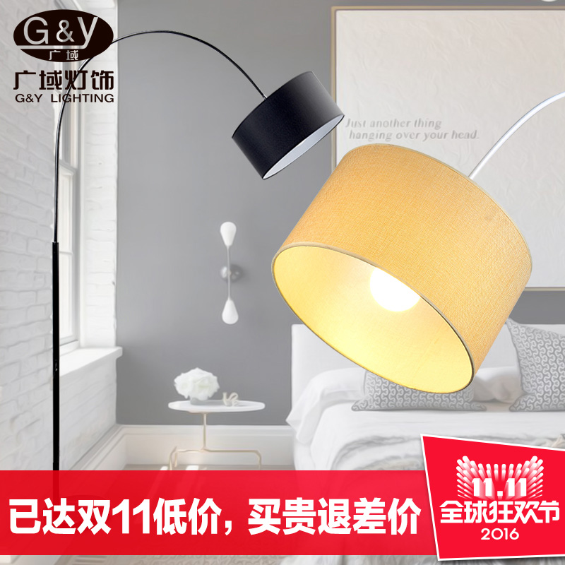 Ikea living room floor lamp fishing lamp modern minimalist bedroom study creative bedside lamp floor lamp remote control