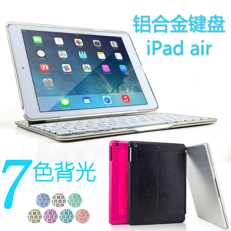 Ikodoo apple ipad air/air2 air2 protective sleeve shell thin aluminum bluetooth keyboard backlight