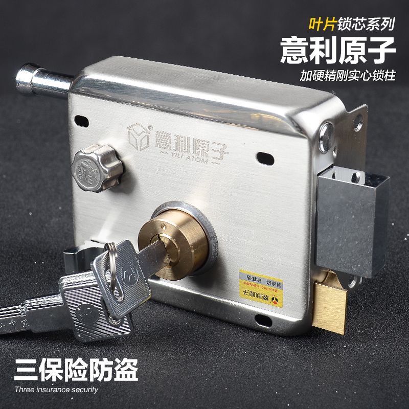 Awesome Get Quotations · Illy atomic burglarproof blade cylinder lock cylinder exterior door lock cylinder lock cylinder super class b Awesome - Amazing metal door lock Beautiful