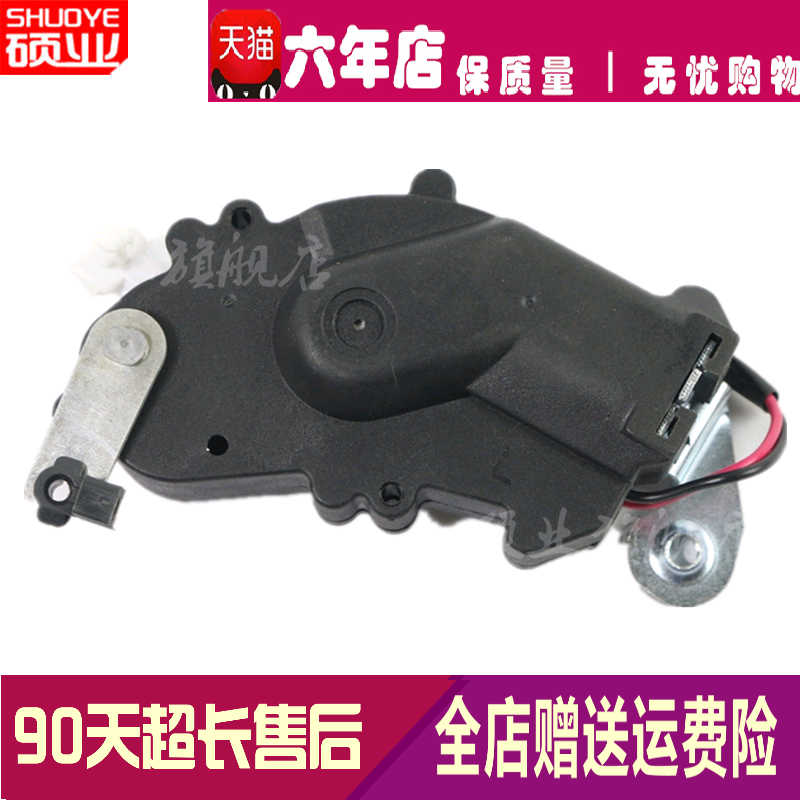 Imperforate long yuexiang benben mini mini car door lock motor central locking door lock block assembly body