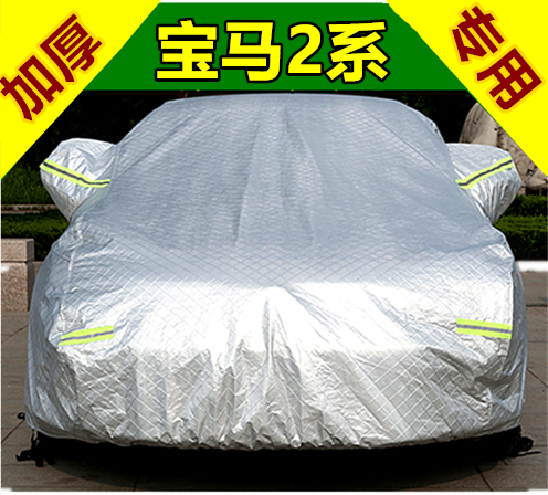 Imported bmw 2 series 218li multifunctional travel sports travel sewing car car 7 m pv.1429 thick sunscreen car hood