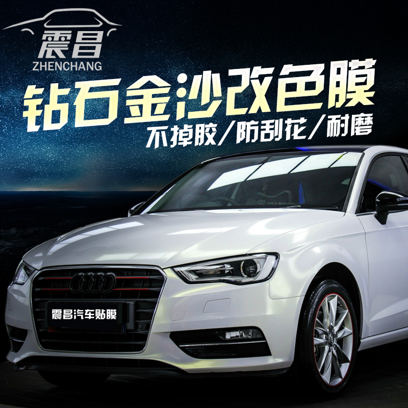 Imported cars change color film glossy matte diamond film flashpoint sands interior and exterior car stickers full body