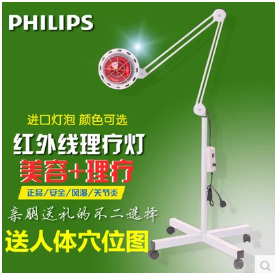 Imported philips infrared therapy lamp heat lamp bulb god tone warm home beauty instrument rheumatoid lumbar health care