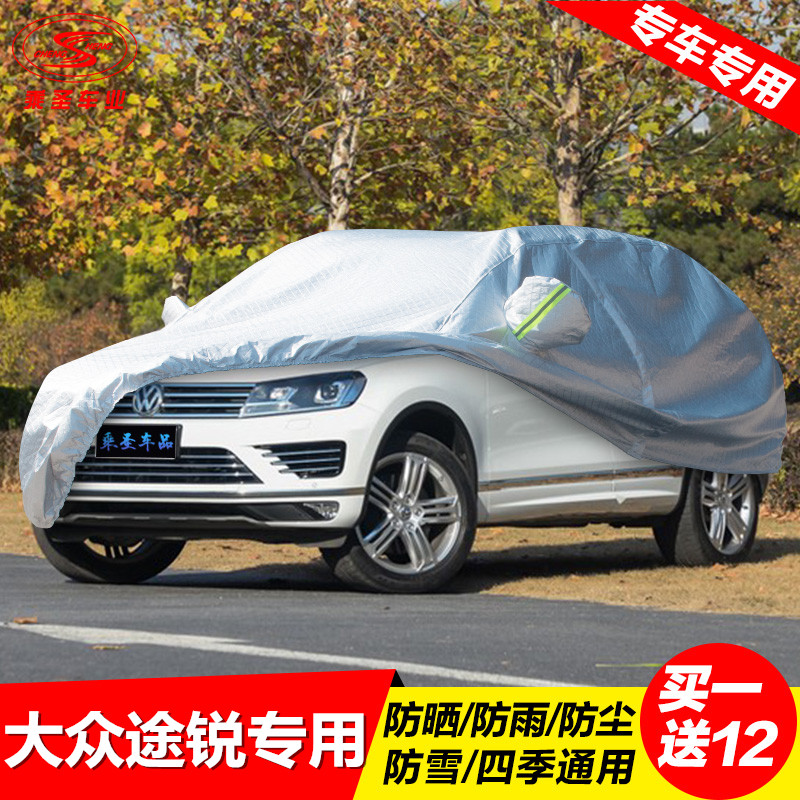 Imported volkswagen touareg suv special sewing car hood sun insulation rain and dust proof sunscreen car coat